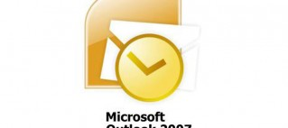 Como-configurar-email-no-outlook-2007